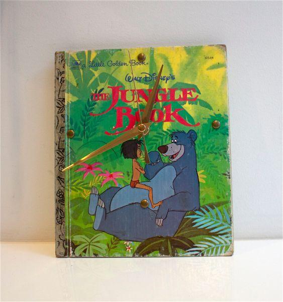 jungle-book-book