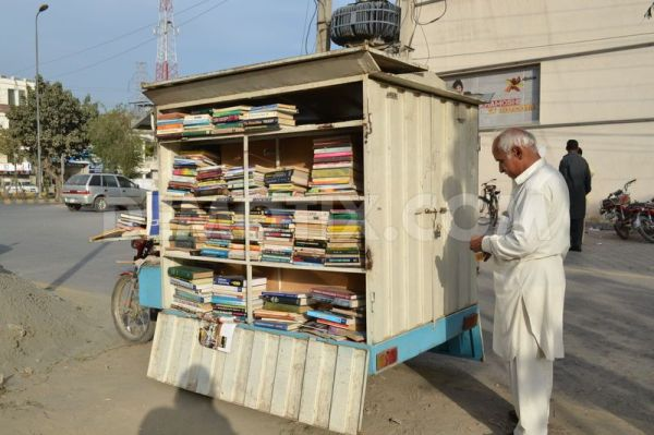 1335288416-mobile-old-book-shop-in-lahore_1173169