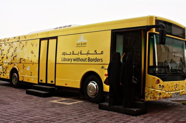 Mobile-Library-1-670x446
